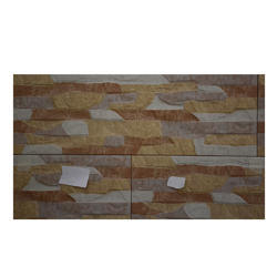 Ceramic Wall Tiles In Jaipur Rajasthan Suppliers