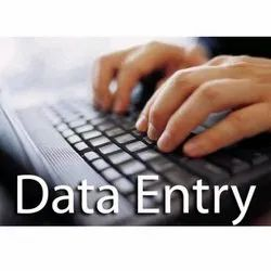 Mortgage Data Entry Service