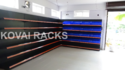 Wall Side Rack Dindigul