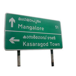 Rectangular Direction Sign Board, For Outdoor, Board Thickness: 3 & 4 Mm