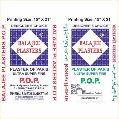 Balajee Plaster Of Paris (P.O.P)