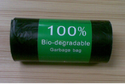 Garbage Bag Packet