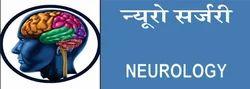 Neurosurgeon  Services
