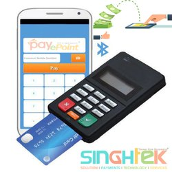 Domestic Money Transfer ( DMT Retailer ID)