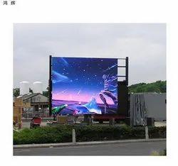 Outdoor LED Display Billboard