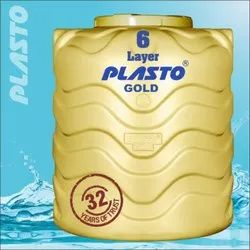 Plasto 4 Layer Water Tank