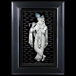 999 Silver Krishna Acrylic Frame
