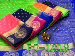 Indian Traditional Saree PC - 1219