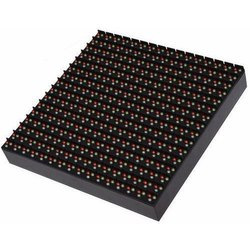 P10 LED