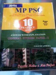 MP PSC Practice Paper