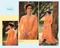 Kimora Fashion Sohni Vol 7 Salwar Kameez