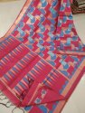 Handloom cotton silk weaving sarees