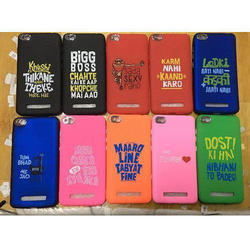 Plastic Personalized Sublimation Mobile Cover