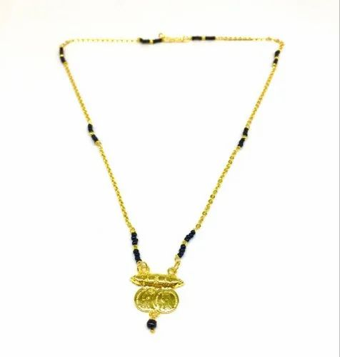 4fca7eb6a3efd Women's Pride Gold Plated 2 Lakshmi Coin Vati Pendant Mangalsutra Black  Beads Single Line Layer Shor