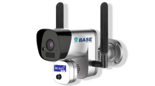 WiFi Battery Temperature Camera