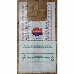 Printed Compostable Plastic Bag