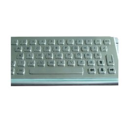 Wireless Trackball Keyboard