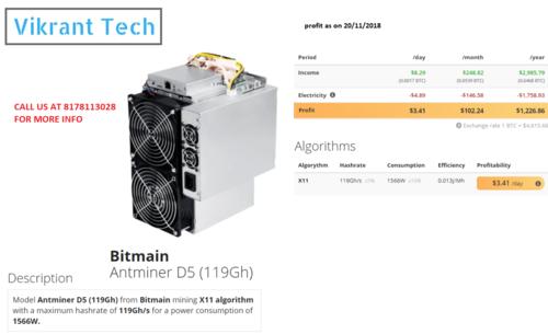 Bitmain Antminer D5 119Gh DASH Coin Miner - Vikrant Tech, New Delhi