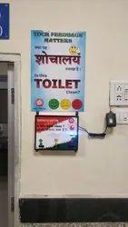 Toilet Feedback System