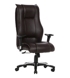 Executive Brown Chair