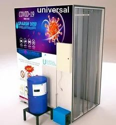 Sanitization Tunnel, Disinfectant Tunnel By Universal Fountain