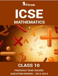 10th Science CBSE Course School / College / Coaching