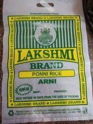 HM Rice Packing Cover