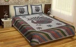 Bed Sheets Barmeri Patch