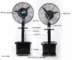 Mist Fan-OMF-1007