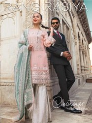 Rangrasiya Stylish Party Wear Faux Georgette Suit