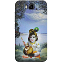 Rectangle Sublimation Mobile Covers