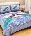 Peacock Print Bedsheet
