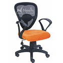 NF-136 Revolving Mesh Office Chair