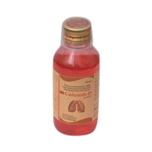 Cough Syrup For Kids >> Dextromethorphan Hbr Chlorpheniramine Maleate Phenylephrine Hcl Syrup