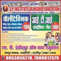 Digree Engineering S P INSTITUTE OF HIGHER EDUCATION, UNIVERSITY