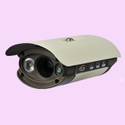 Analog HD Bullet Camera - 1200 TVL