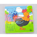 Grow- Up Puzzle - Rooster