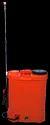 Single Motor Knapsack Battery Sprayer 12v 8a