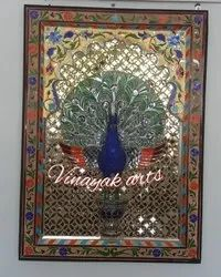 Color Glass Inlay Peacock