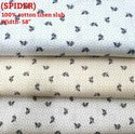 Spider 100% Cotton Linen Slub Shirting Fabrics