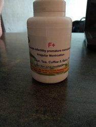 Infertility Treatment in Surat, इनफर्टिलिटी