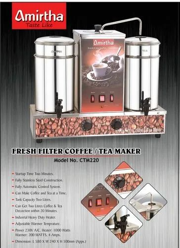 Semi Automatic Tea Brewer Manufacturer From Chennai