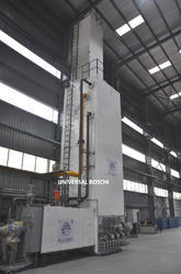 Air Separation Column (Cold Box)
