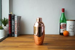Stainless Steel Copper Plated Cocktail Shaker