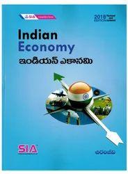 Indian Economy ( TELUGU MEDIUM ) Book