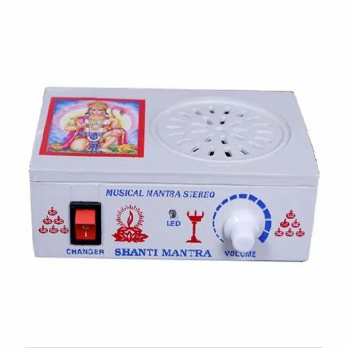Hanuman Chalisa and Gayatri Mantra Chanting Box