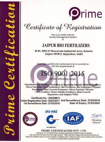 Jaipur Bio Fertilizers - Manufacturer from Adarsh Nagar