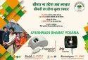 Startek FM 220 Sensor Ayushman Bharat Yojana Biometric Machine