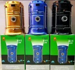 Rechargeable Emergency Light Cum Lantern