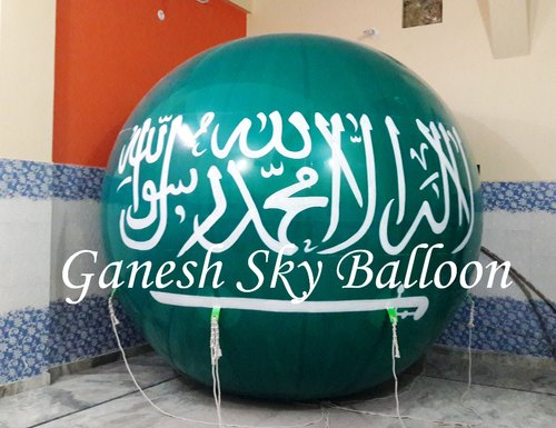 Saudi Arabia Sky Balloon